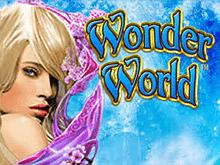 Играть в азартную игру бесплатно Мире Чудес онлайн