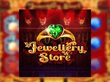 Играть в азартную игру Ювелирный Магазин бесплатно и на деньги